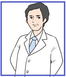 実績のある医師